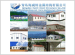 Havit Steel Structure Co.,ltd-Steel Workshop,Steel Warehouse,Shed,Garage,Prefab house