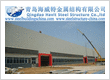 Advantages of Steel Structure Workshop
