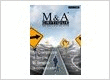 M&A Critique Magazine - September Issue