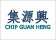 Chip Guan Heng