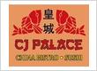 CJ Palace
