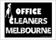 Check Out The Website https://goo.gl/maps/bnszYNhJ3Gr for more information on Office Cleaning. Making your business premises look its sparkling best is not an easy task.