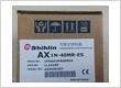 SHIHLIN AX1N-40MR-ES