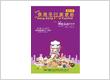 11th Hong Kong Food Festival