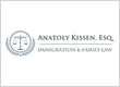 Kissen Immigration and Divorce Lawyer