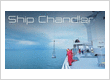Ship Chandler Service