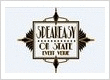Speakeasy on State