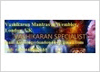 Best & Famous Love Vashikaran Mantras Specialist & Expert in London, Wembley, UK