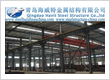 Advantages of Steel Structure Buildings