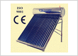 Solar collector water heater