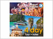 Phuket Thailand Tour Travel