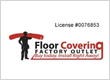 Floor Covering Factory Outlet