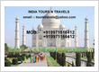 INDIA TOURS N TRAVELS