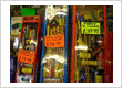 Large Firework Selection