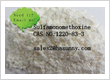 Hot sell Sulfamonometoxina