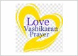 do you want to solve your love problems through powerful ancient Hindu rituals like vashikaran then you should consult once with our love vashikaran specialist baba Ji. He is the man who has studied v