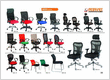 Inermanee Seating Collections Pvt. Ltd.