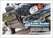 Long Island Cash For Junk Cars