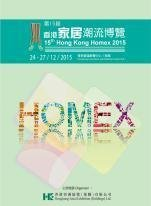 Hong Kong Homex 2015