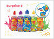 Surprise 5 - Each cleverly designed bottle contains 250ml of fruit drink PLUS a surprise TOY hidden in the base cup.