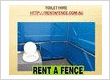 Portable Toilet Hire Sydney