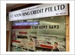 Soon Seng Credit: Personal Loan in Ang Mo Kio