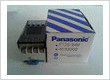 Jual PANASONIC Relay RT3S-24V AY33002