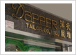 Dapper Tailor Co Ltd