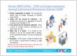 Secion 206C(1G)(a) – TCS on foreign remittance through Liberalised Remittance Scheme (LRS)