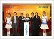 Kingdee KIS International Business Management Software Bridges Asia Pacific and Global Businesses