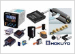 HOKUYO, AUTO COUNTER, AUTOMATIC DOOR, ULTRASONIC SENSOR, FIBER SENSOR, DATA CONVERTER, OPTICAL DATA TRANSMISSION DEVICE