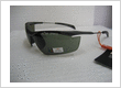 Action Optic Reources Corp Co.,Ltd