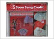Soon Seng Credit: Personal Loan in Chinatown